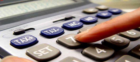 amortização de empréstimos