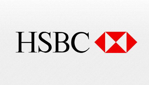 Empréstimo Pessoal no HSBC